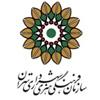 لوگو سازمان فرهنگی هنری