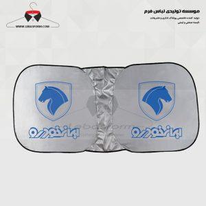آفتابگیر تبلیغاتی AF009