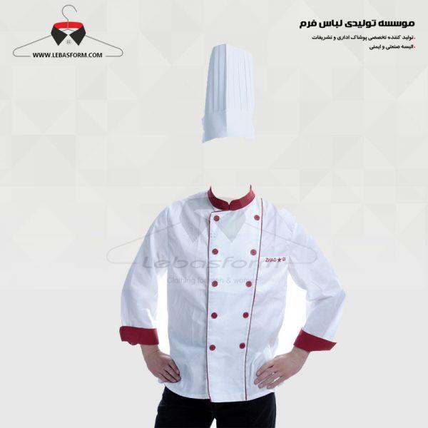 لباس آشپزی CHEF007