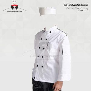 لباس آشپزی CHEF008