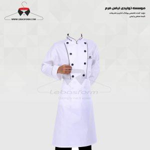 لباس آشپزی CHEF016