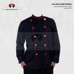 لباس آشپزی CHEF019