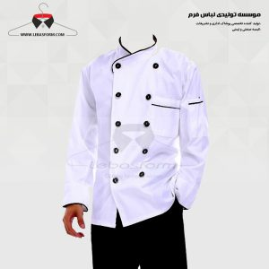 لباس آشپزی CHEF021