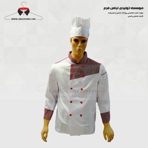 لباس آشپزی CHEF025
