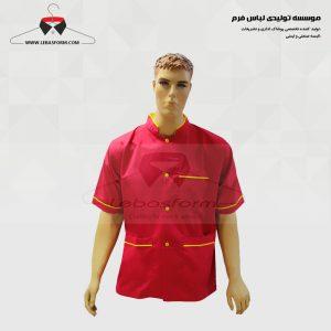 لباس آشپزی CHEF026