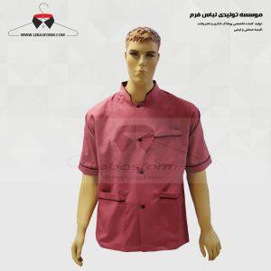 لباس آشپزی CHEF027