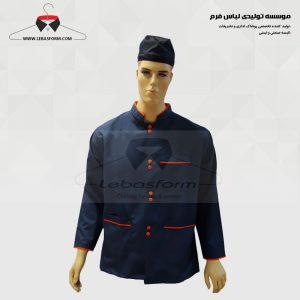 لباس آشپزی CHEF028