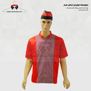 لباس آشپزی CHEF029
