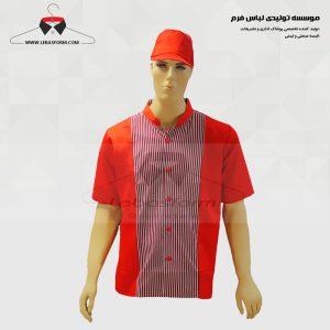 لباس آشپزی CHEF030
