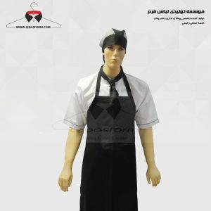لباس آشپزی CHEF032