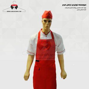 لباس آشپزی CHEF033