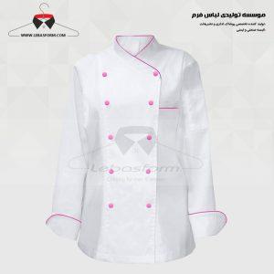 لباس آشپزی CHEF035