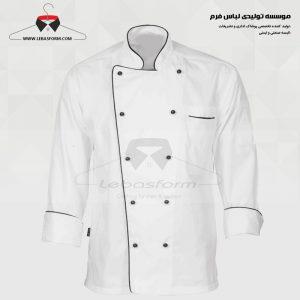 لباس آشپزی CHEF038
