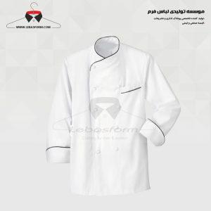 لباس آشپزی CHEF039