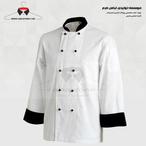 لباس آشپزی CHEF043