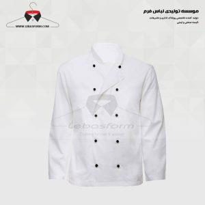 لباس آشپزی CHEF048