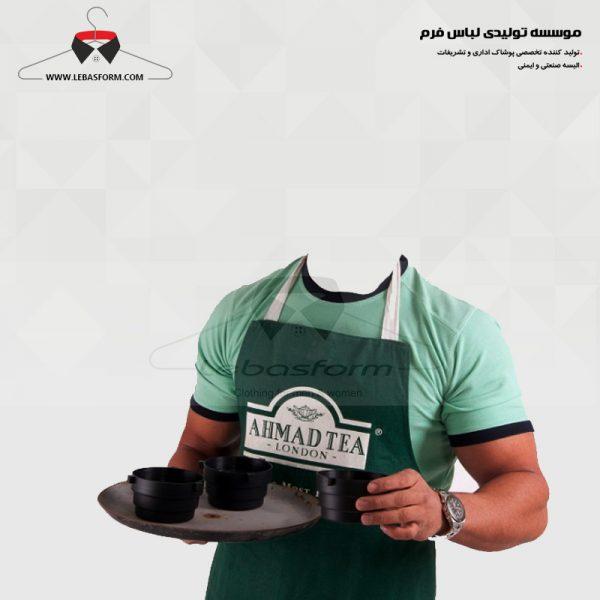 لباس آشپزی CHEF055