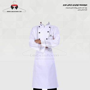 لباس آشپزی CHEF085