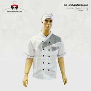 لباس آشپزی CHEF087
