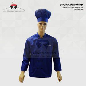 لباس آشپزی CHEF093