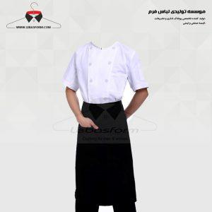 لباس آشپزی CHEF095
