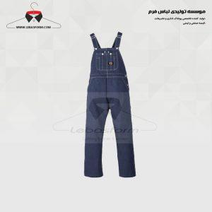 لباس کار دوبنده DBD002