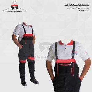 لباس کار دوبنده DBD003