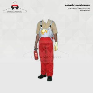 لباس کار دوبنده DBD007