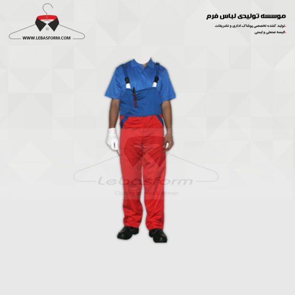 لباس کار دوبنده DBD014