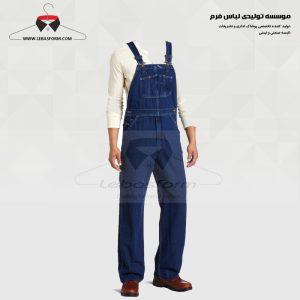 لباس کار دوبنده DBD048