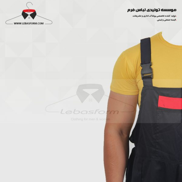 لباس کار دوبنده DBD051