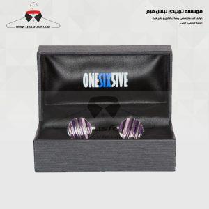 دکمه سردست تبلیغاتی DKS003