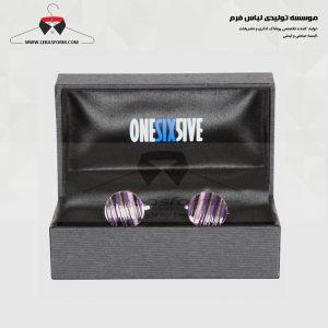 دکمه سردست تبلیغاتی DKS004