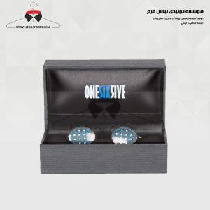 دکمه سردست تبلیغاتی DKS005