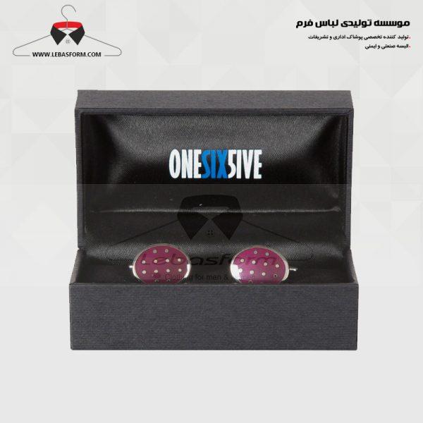 دکمه سردست تبلیغاتی DKS006