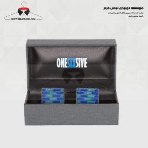 دکمه سردست تبلیغاتی DKS007