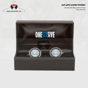 دکمه سردست تبلیغاتی DKS009