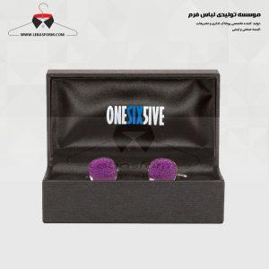 دکمه سردست تبلیغاتی DKS011
