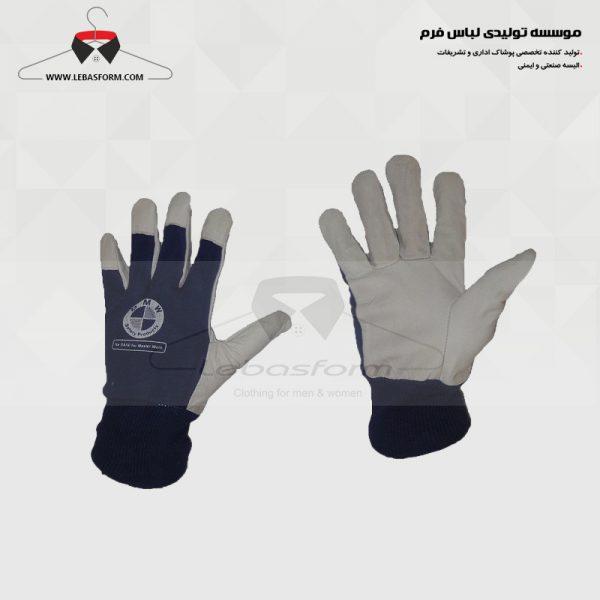 دستکش کار تبلیغاتی DST034