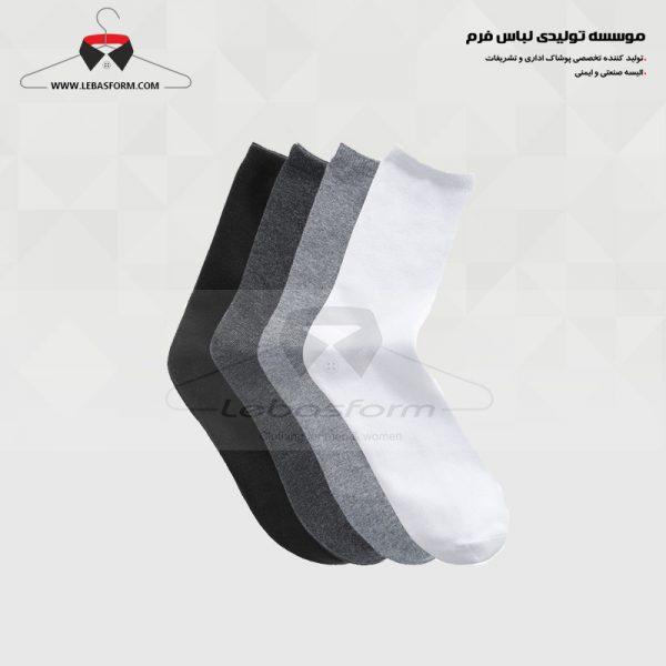 جوراب تبلیغاتی GR009