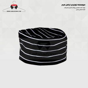 کلاه آشپزی KLF002