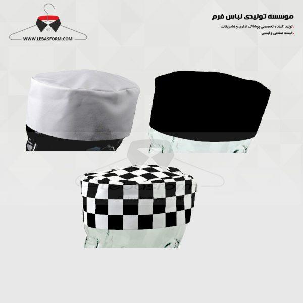 کلاه آشپزی KLF003