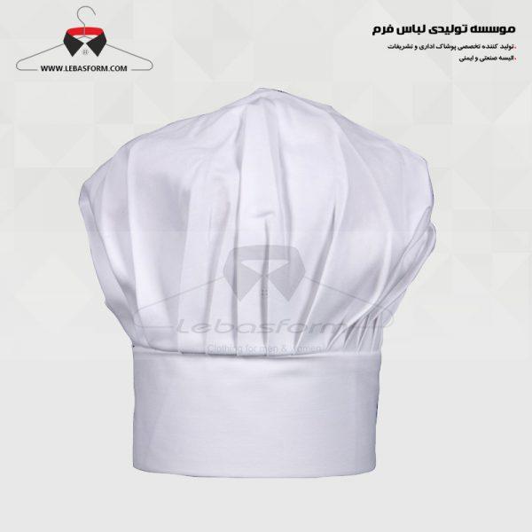 کلاه آشپزی KLF023