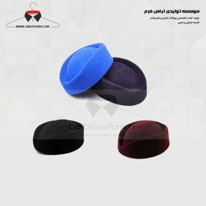 کلاه مهمانداری KMH002