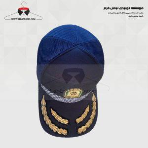 کلاه نگهبانی KNG007