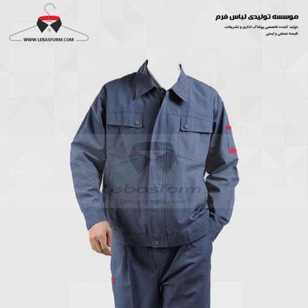 لباس کار KPS102