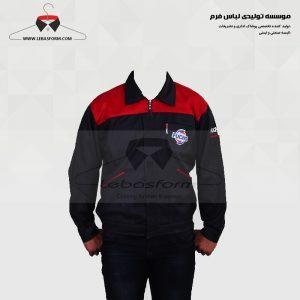 لباس کار KPS011