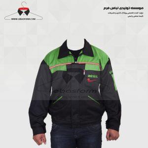 لباس کار KPS012