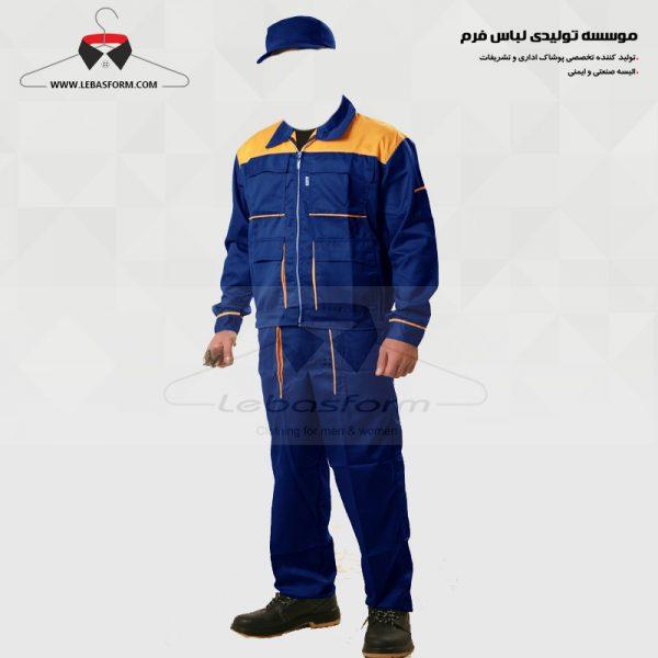 لباس کار KPS124