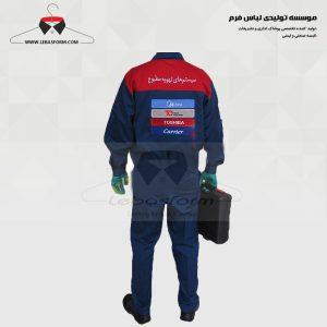 لباس کار KPS002
